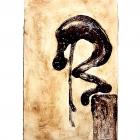 Schwimmer, Monotypie (Asphaltlack), 50 x 70 cm, 2009