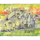 """Protokoll """"Klopp kommt nicht-14"""", Tintenstrahldrucker auf Papier, 40 x 50 cm, 2014 Auflage: 20 Exemplare"""